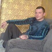 Прокопьевск Знакомства Парни