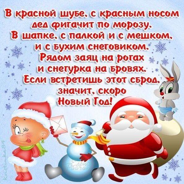 Новый год 2018 на заимке хабаровск