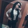 Ольга, 20, г.Серебряные Пруды