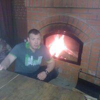 виталий, 44 года, Телец, Ростов-на-Дону