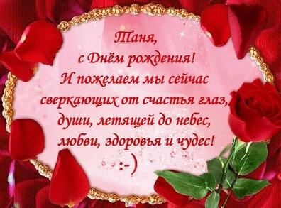 http://f3.mylove.ru/m_XEVOckvRLc1DZF.jpg