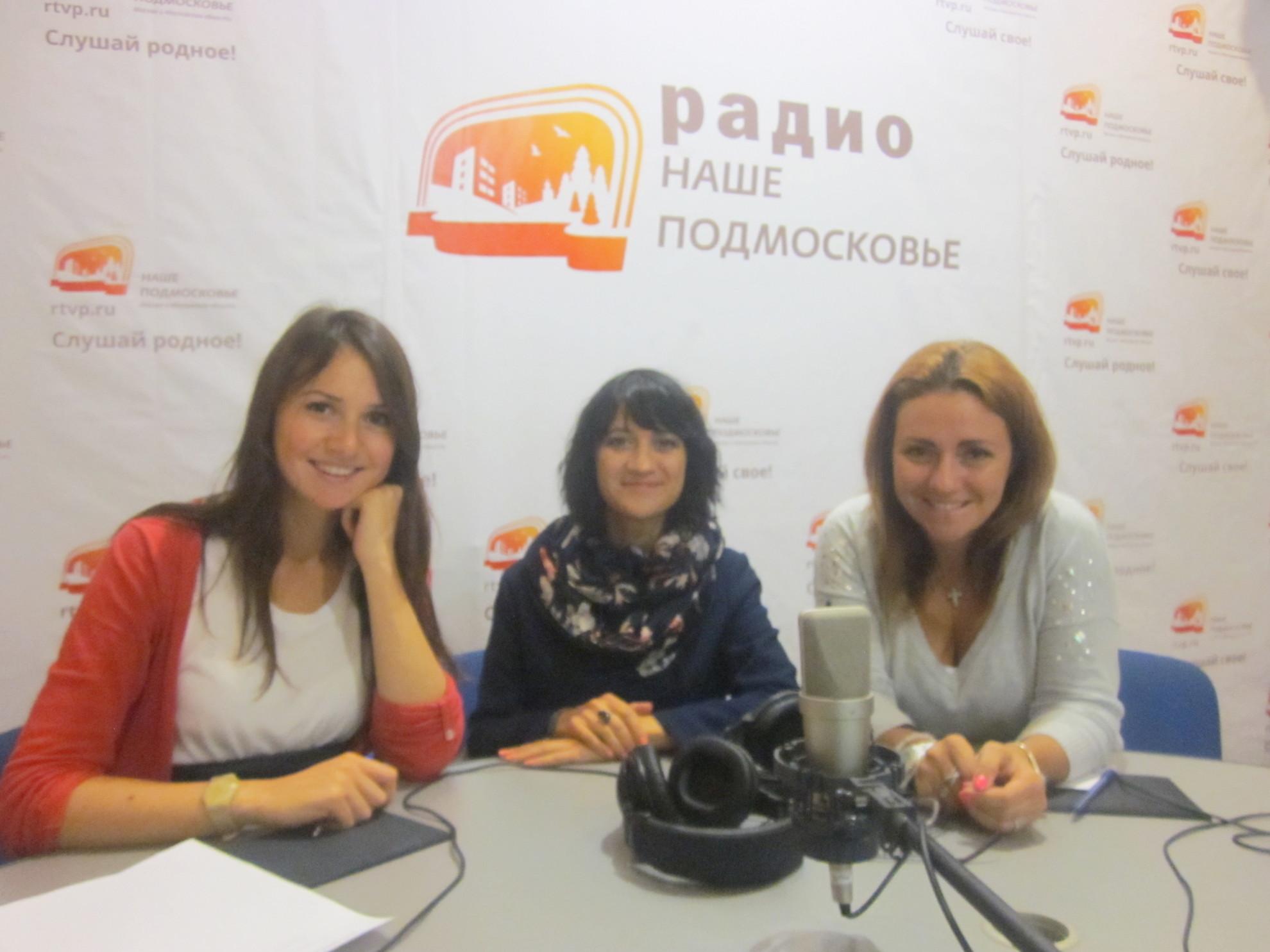 Знакомства На Радио Москва