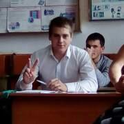 Дмитрий 23 Уяр