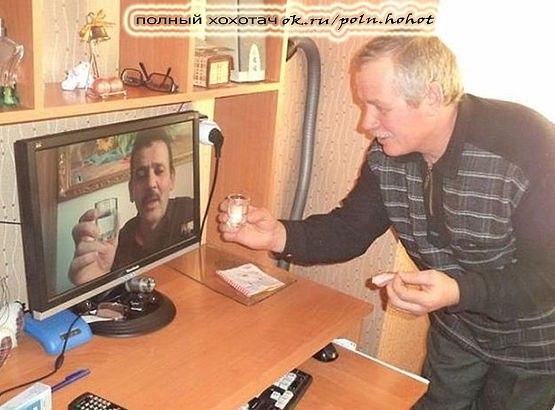 фото русских ебучек