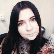 Таня 43 Серпухов