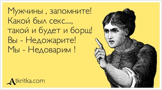 zrelaya-tesha-drochit-vannoy-skritaya-kamera