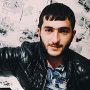 Само 25 Ереван