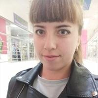 Надежда, 25 лет, Овен, Ленинск