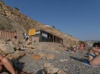 Большой утриш нудиские пляжи фото
