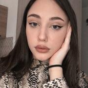 Виолетта 20 Екатеринбург