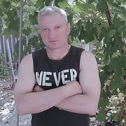Fedor 50 Краснодар