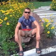 Знакомство в иваново парень ищет парня гея