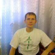 Светелка Православный Сайт Знакомств Уфа