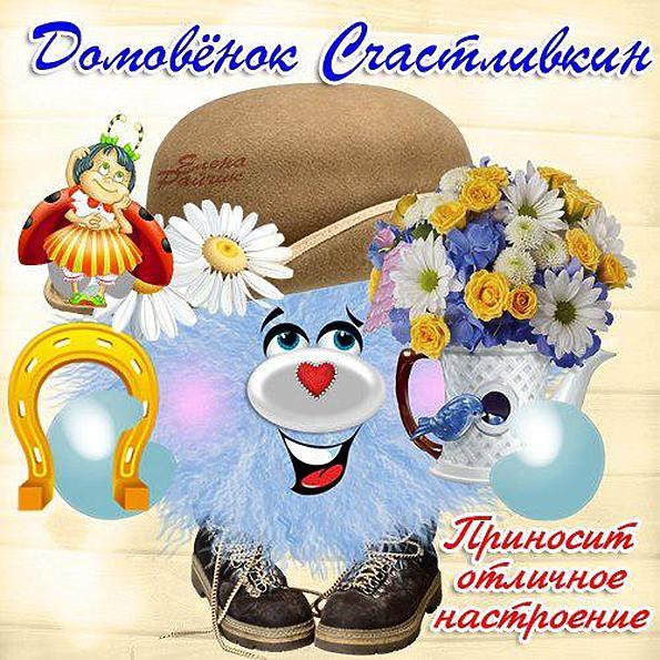 http://f3.mylove.ru/t_1bs5MT36JvfAntP.jpg