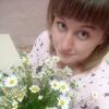 Татьяна, 27, г.Назарово