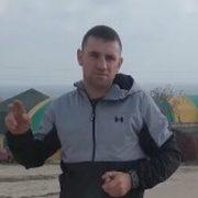 Сергей 33 Евпатория