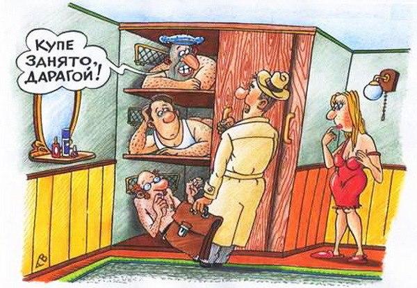 pro-seks-lyubovniku