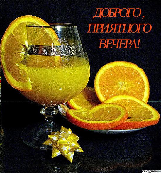 http://f3.mylove.ru/vUvxA2ndwJ.jpg