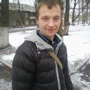 Денис 33 Горловка