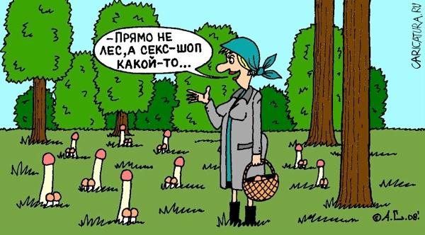 В лесу за грибами порно