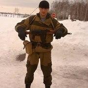 Знакомство Томск Военные