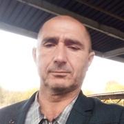 Мага 40 Краснодар