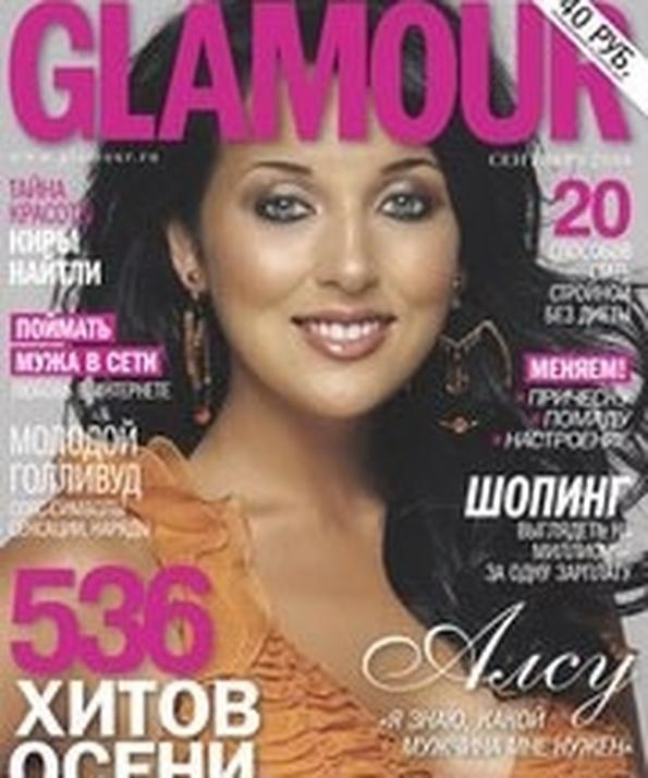 Glamour Журнал Знакомства По Интернету