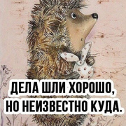 Семён 51 Санкт-Петербург