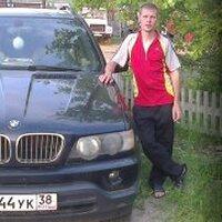 ромка, 38 лет, Дева, Саянск