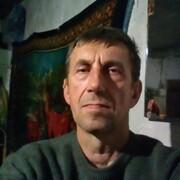 Сергей 61 Екатеринбург