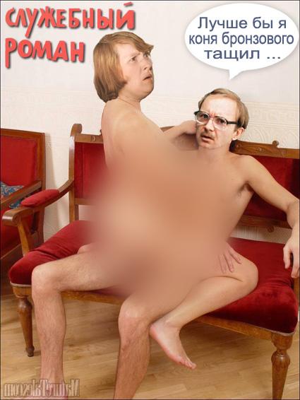 советские звезды в порно