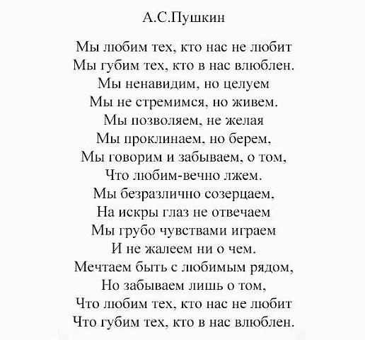 Красивые стихотворения про секс