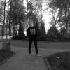 Александр, 20, г.Городок