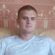 Дима 23 Иркутск