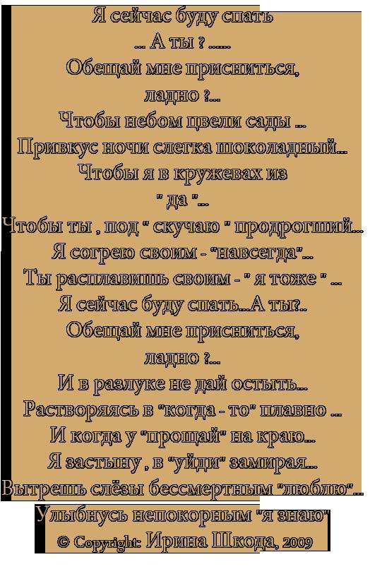 Сценарий ко дню ставропольского края
