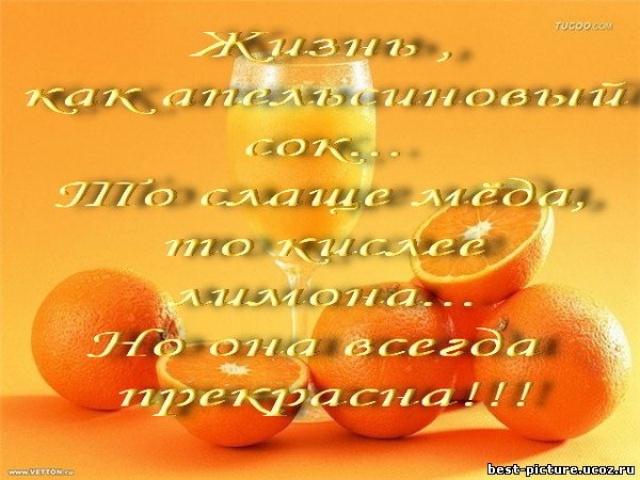 http://f3.mylove.ru/zddtxdEvQ9.jpg