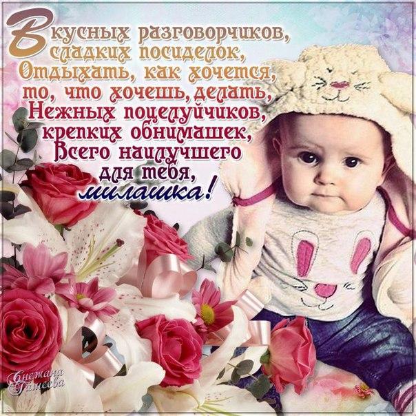 Лучшие поздравления девочек с днем рождения