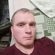 Дмитрий 40 Игра