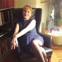 Наталья, 44 года, Весы, Москва