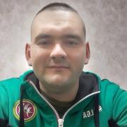 Зульфат 30 Казань