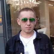 Леонид 30 Москва