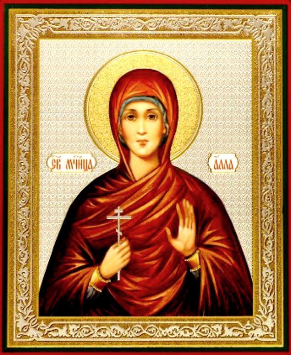 Картинки, открытка на день ангела алла