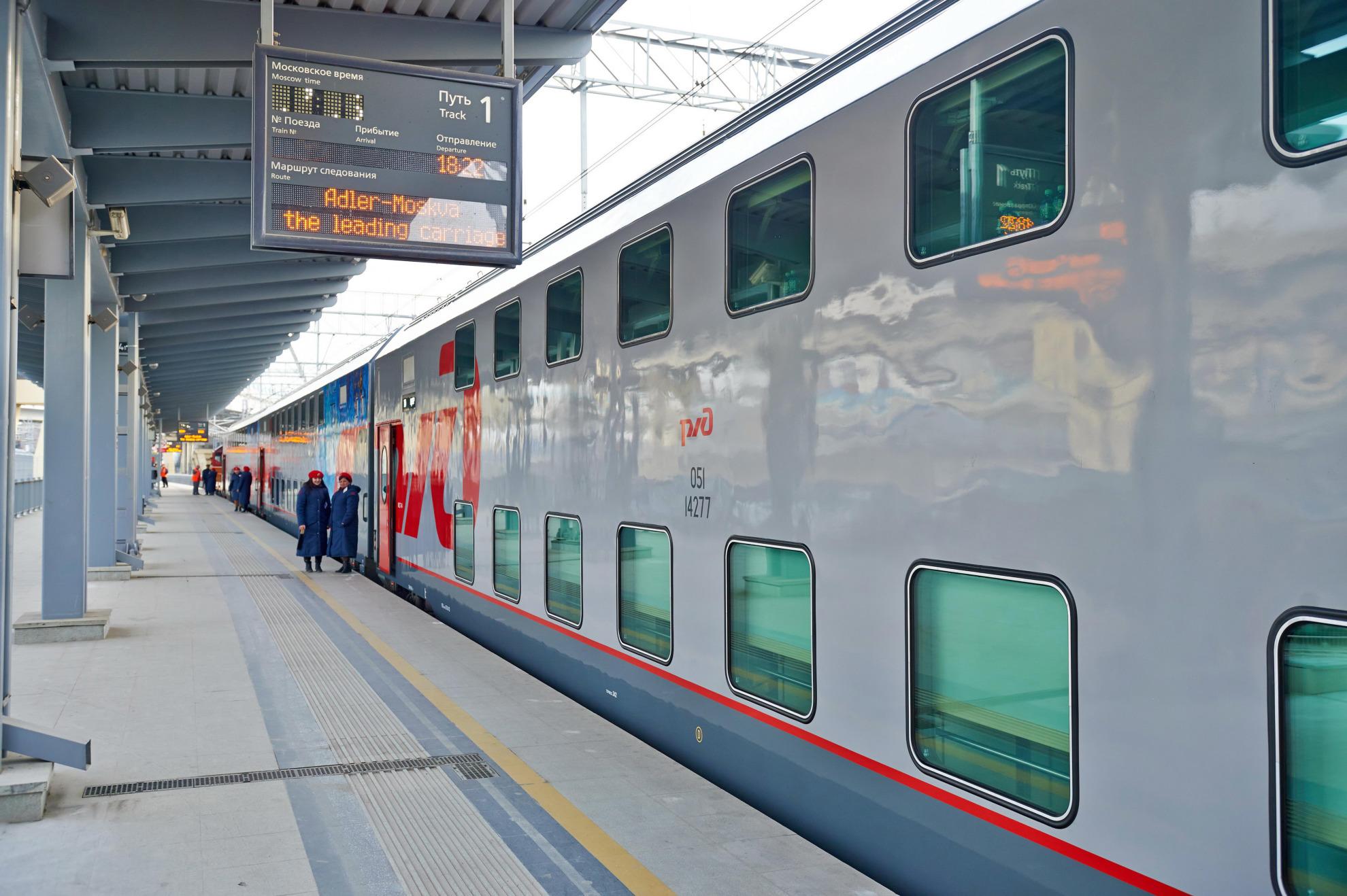 Фото двухэтажного поезда москва адлер внутри время описать
