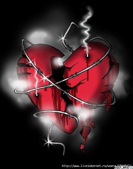 Картинки удалить тебя из сердца