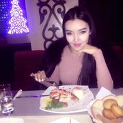 Bota 30 Астана