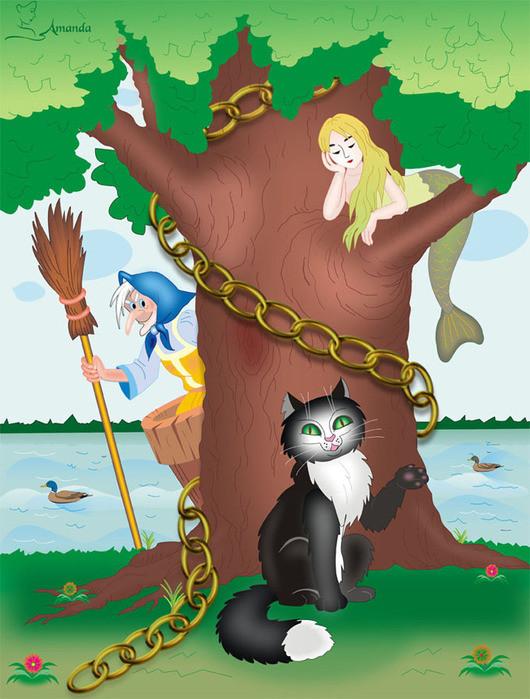 Иллюстрации к стиху у лукоморья дуб зеленый