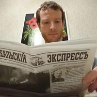 Рома, 38 лет, Близнецы, Всеволожск