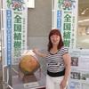 Elena, 52, г.Амагасаки