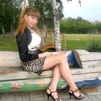 Ольга, 27 лет, Рыбы, Барнаул