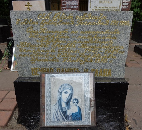 Мемориал Примирения народов у Храма Всех Святых на Соколе. 9_nw2gtg1ehQtJH6